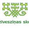 Latvių – lietuvių draugystės stovykla LIEPŪKSNIS – LIEPŲ PAUNKSMĖ