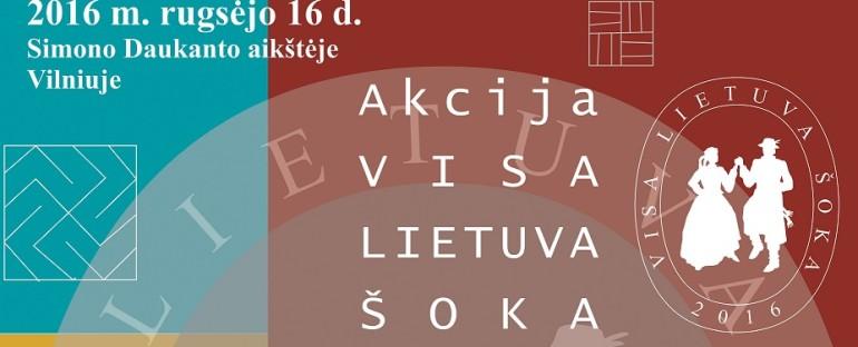 "Akcija ""Visa Lietuva šoka"", 2016.09.16"