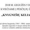 """Pėsčiųjų žygis ,,Knygnešių keliais"""", 2018.05.05"""